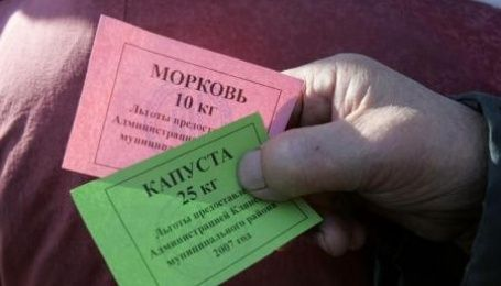 В России введут продуктовые карточки - Рейтер