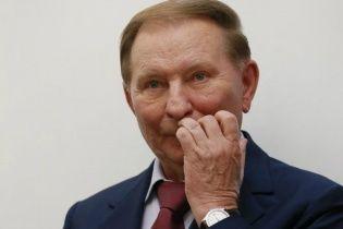 Кучма назвал предпосылки возврата предприятий из оккупированного Донбасса