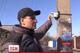 У Запоріжжі мешканці ведуть боротьбу з комунальниками за вуличне освітлення