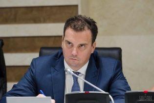 """Проти учасників концерну """"Укроборонпром"""" порушено 583 кримінальні справи - Абромавичус"""