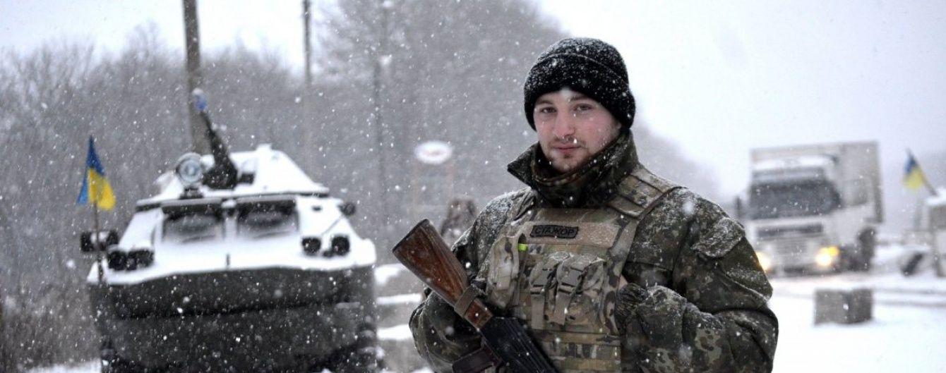"""Военные отбросили боевиков """"ДНР"""" подальше от Авдеевки"""