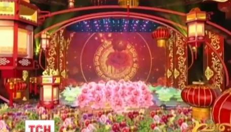 На планету пришел китайский Новый год
