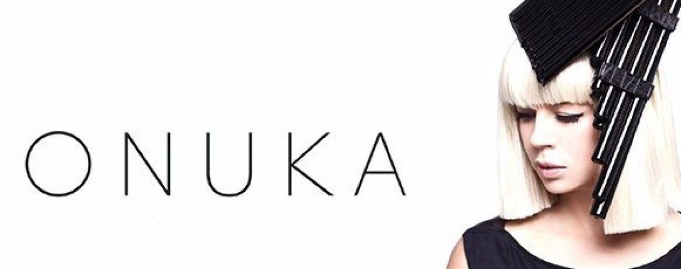 ONUKA оспівала проблему Чорнобиля в новому альбомі