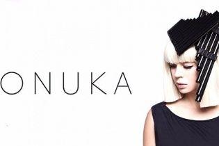 ONUKA воспела проблему Чернобыля в новом альбоме