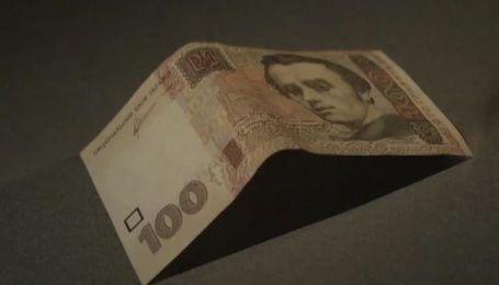 Хто нагрів руки на зростанні курсу долара
