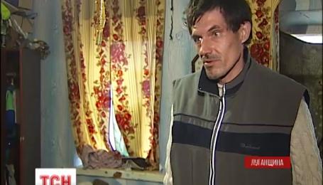 Мешканці села Сизе на Луганщині опинились поміж двох кордонів