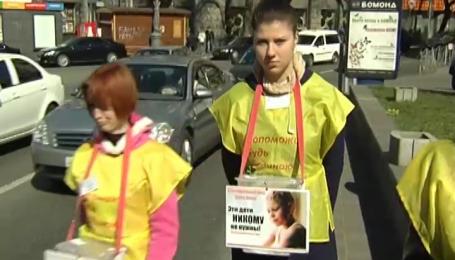 Как работает мафия благотворительных фондов в Украине