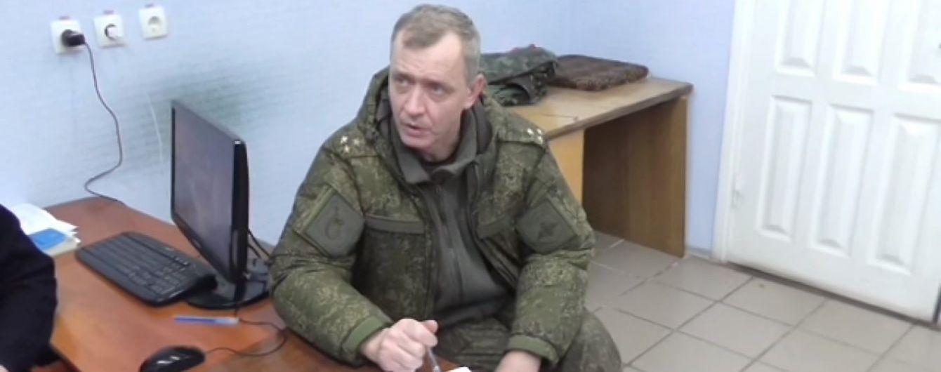 Викритих на співпраці з бойовиками на Донбасі російських військових СЦКК відпустили додому