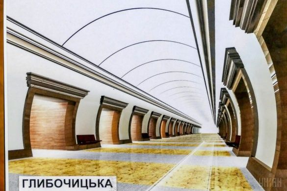 Проект станції метро Глибочицька лінії та Троєщину
