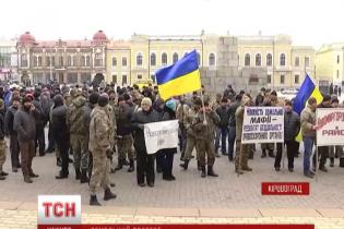 """Другий день протесту АТОвців у Кіровограді: військові очікують """"підкріплення"""""""