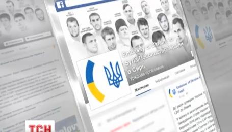 Українське посольство у Сирії евакуюють
