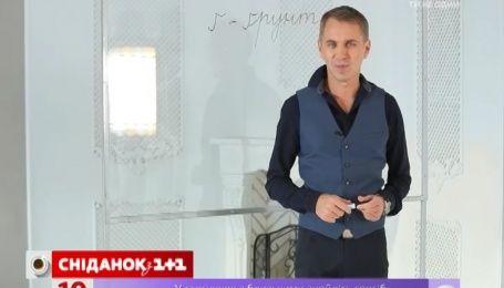 Експрес-урок української мови. Вживання літери «ґ»