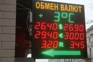 У центрі Львова невідомі пограбували обмінник, викравши сейф із мільйоном гривень