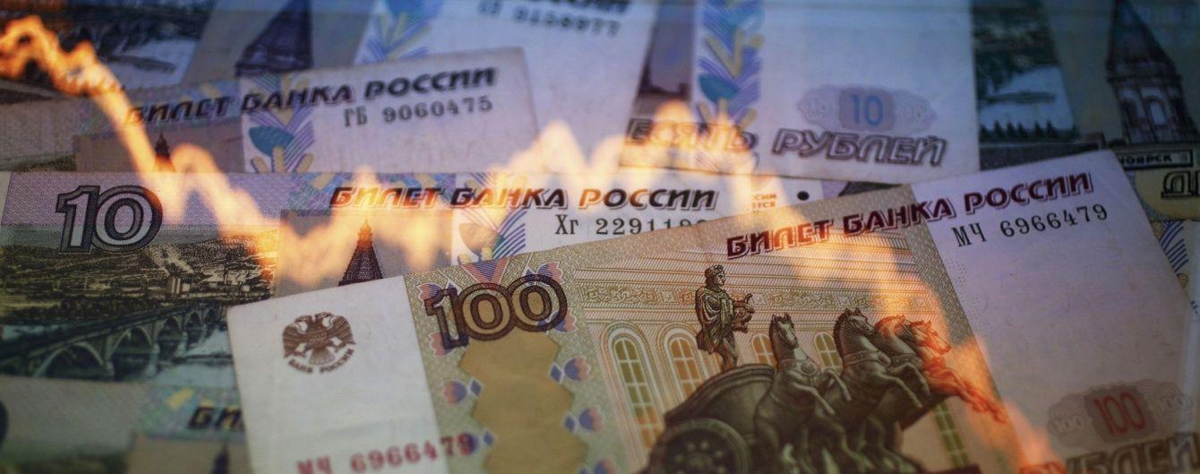 """Россияне с """"кремлевского доклада"""" США за день потеряли больше миллиарда долларов"""