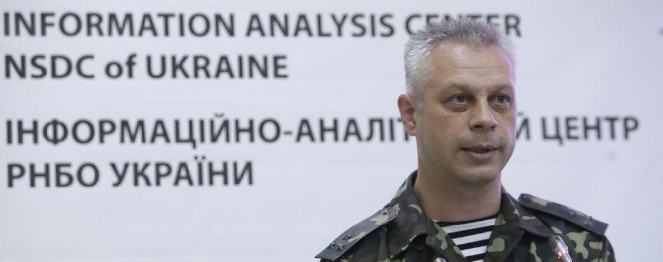 Лисенко пояснив схему підрахунку загиблих під час найзапекліших боїв на Донбасі