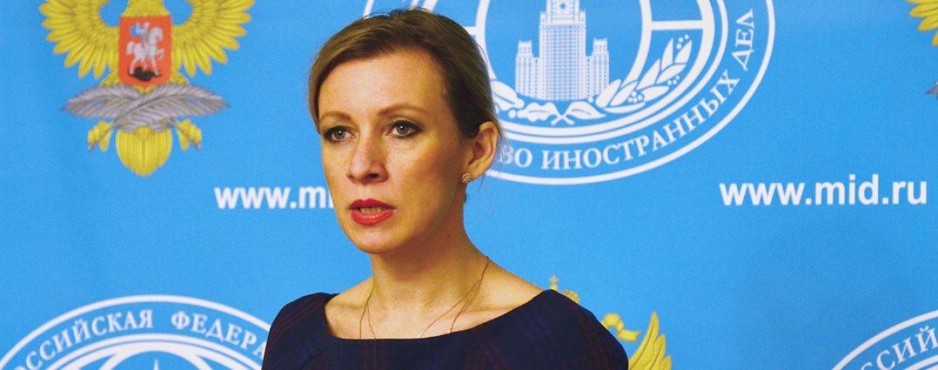 """Захарова назвала нове отруєння у Великій Британії """"брудною політичною грою"""""""