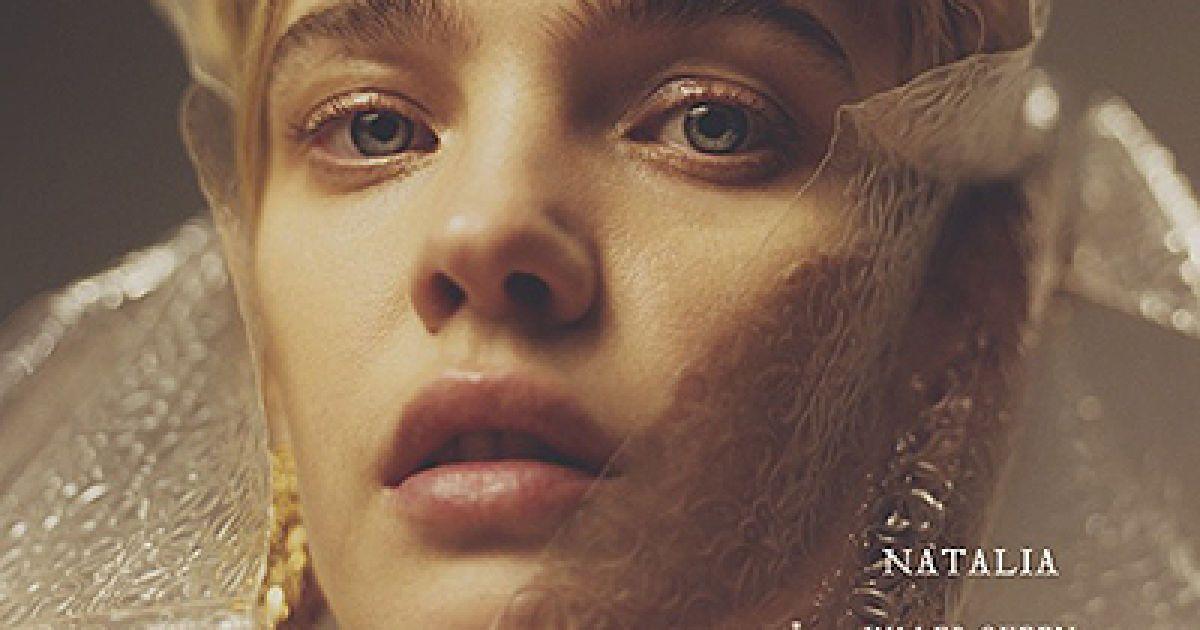 Водянова знялася для Pop Magazine @ thepop.com
