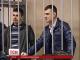 Трьох екс-беркутівців звинувачують у вчиненні терористичного акту