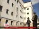 Міністерство юстиції виставляє Лук'янівське СІЗО на торги
