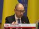 Арсеній Яценюк закличе парламент підтримати принципи, які проголосив уряд