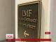 Міжнародний валютний фонд може припинити допомагати Україні