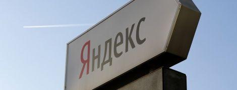 """Мінус 100 мільярдів рублів: на Московській біржі обвалилися акції """"Яндекса"""""""