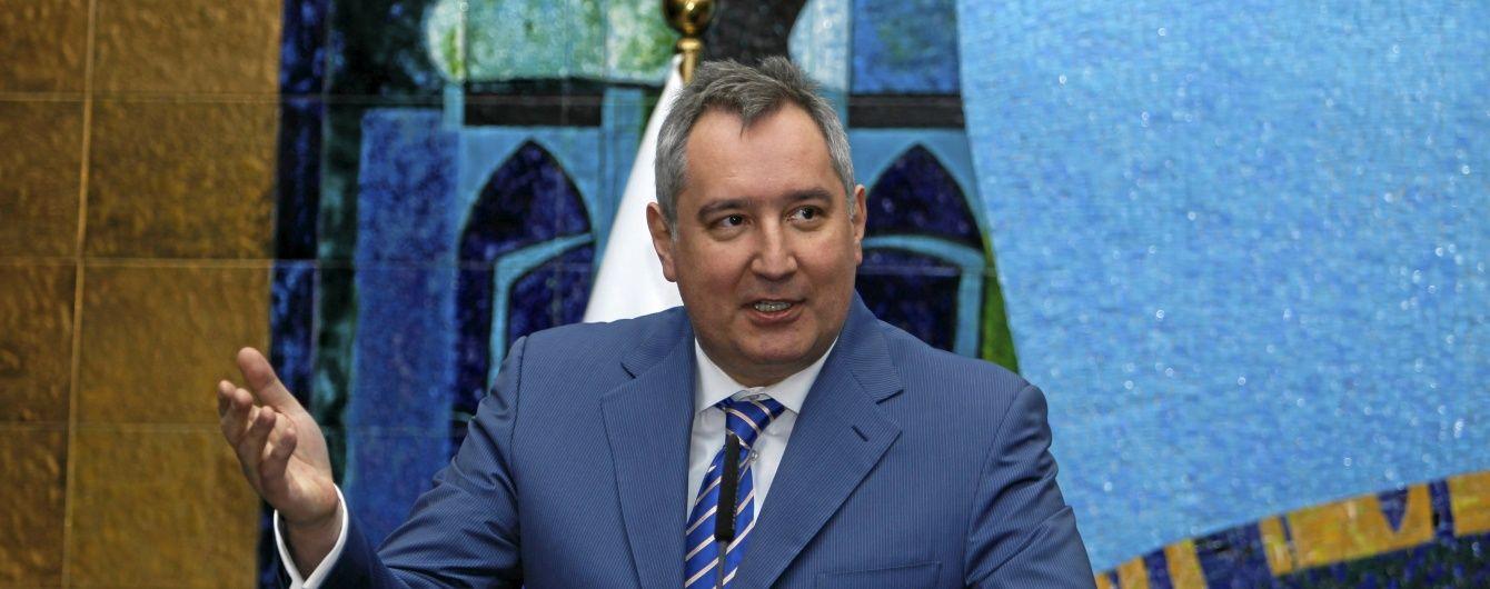 """Румунія завернула літак із російським віце-прем'єром Рогозіним, він пообіцяв помститися """"гадам"""""""