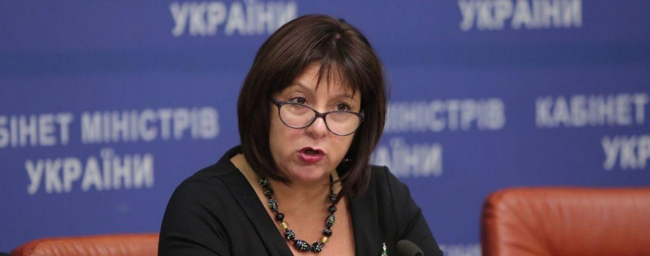 """""""Народний фронт"""" підтримає прем'єрство Яресько - Ложкін"""