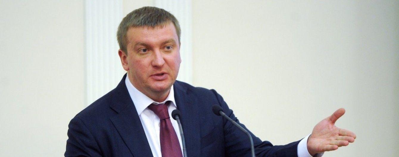 Українці відчують зміни судової системи через три роки