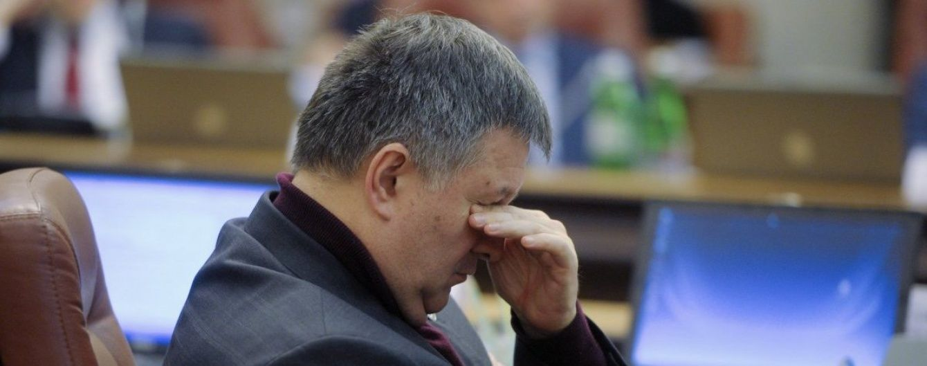 У МВС оприлюднили зарплату Авакова за лютий