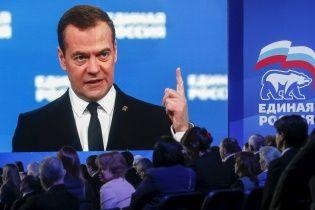 Медведєв очікує важкого шестирічного циклу для РФ