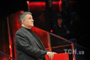 """У Авакова возмущены фейком о торговле талонами, которые делают обладателей """"неприкосновенными"""""""