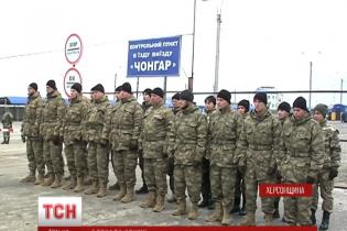 Громадська блокада Криму перейшла в новий формат