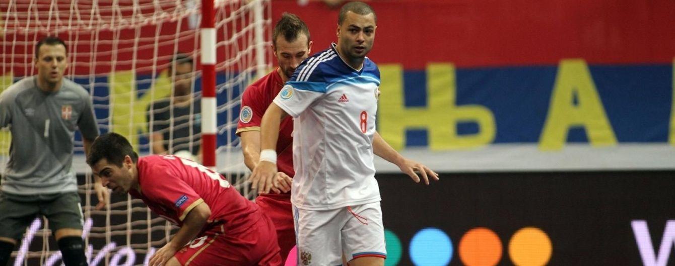 Іспанія та Росія зіграють у фіналі футзального Євро-2016