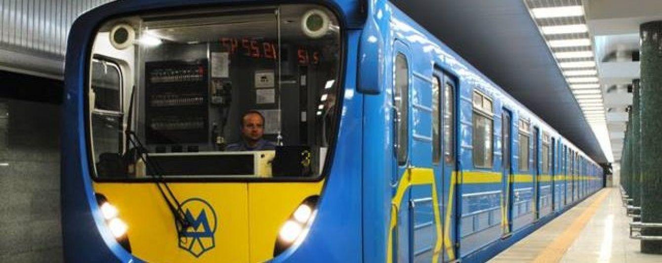"""На станції метро """"Хрещатик"""" у столиці перекрили один із входів"""