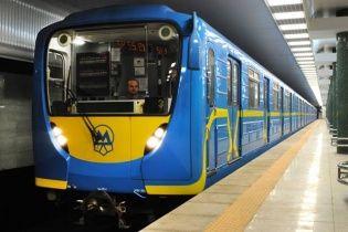 У Києві збираються перейменувати одну з ліній метро
