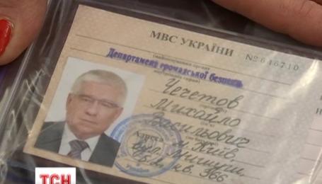 В Киеве нашли пистолет покойного Михаила Чечетова