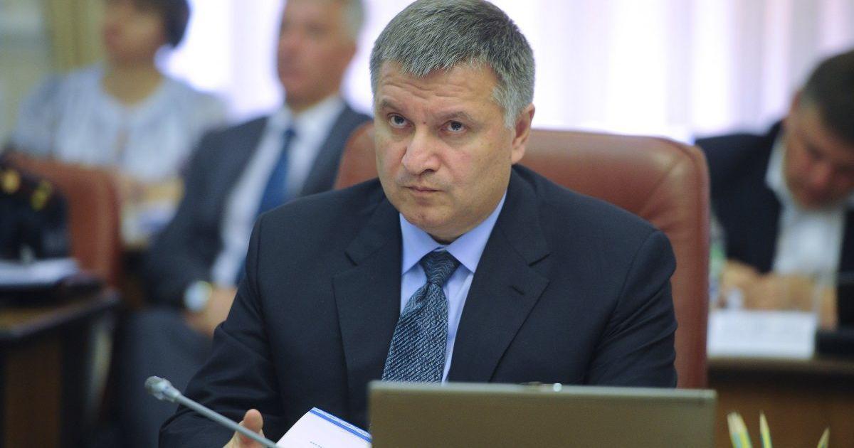 """""""Рюкзачный"""" скандал. Возмущенный Аваков прокомментировал видео со своим сыном"""