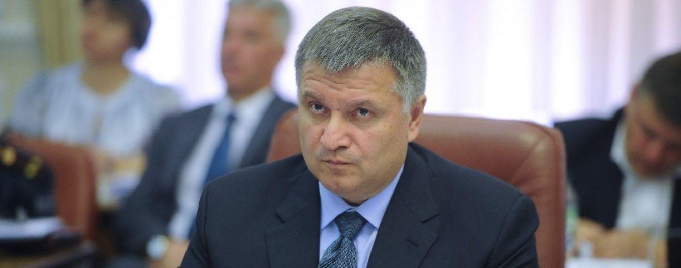 """""""Рюкзаковий"""" скандал. Обурений Аваков прокоментував відео зі своїм сином"""