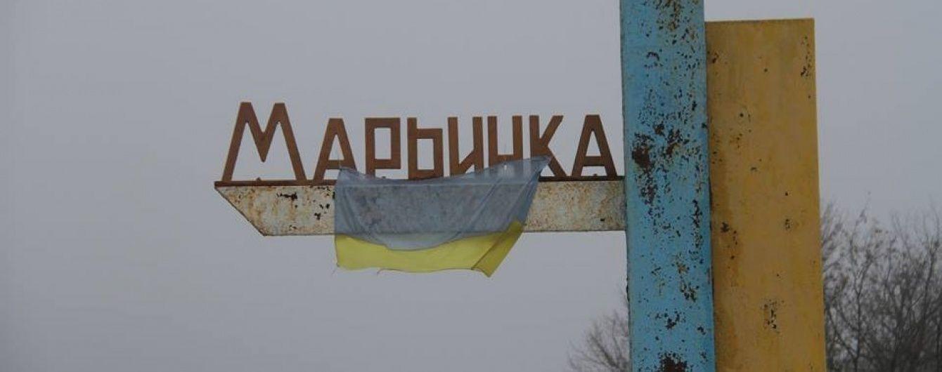 """Окупанти обстріляли контрольний пункт """"Мар'їнка"""""""