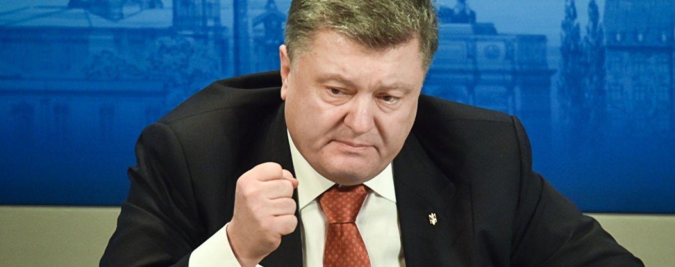 Розслідування злочинів на Майдані не зупиниться через недосконалі закони - Порошенко