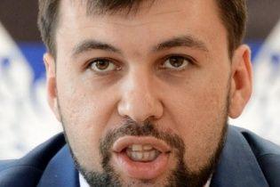 """В """"ДНР"""" задержали подозреваемого в убийстве Захарченко"""