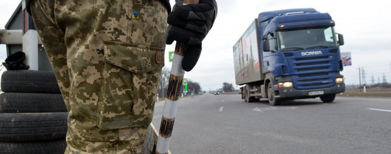 Уже дев'ять областей України блокують російські фури