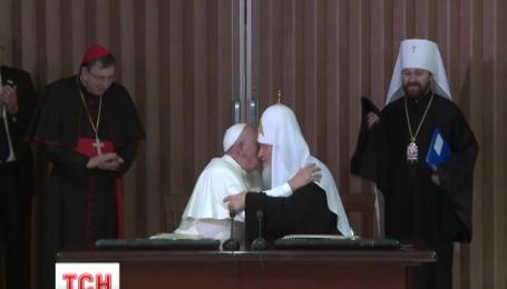 Какие последствия будет иметь встреча Папы Римского и Патриарха Кирилла