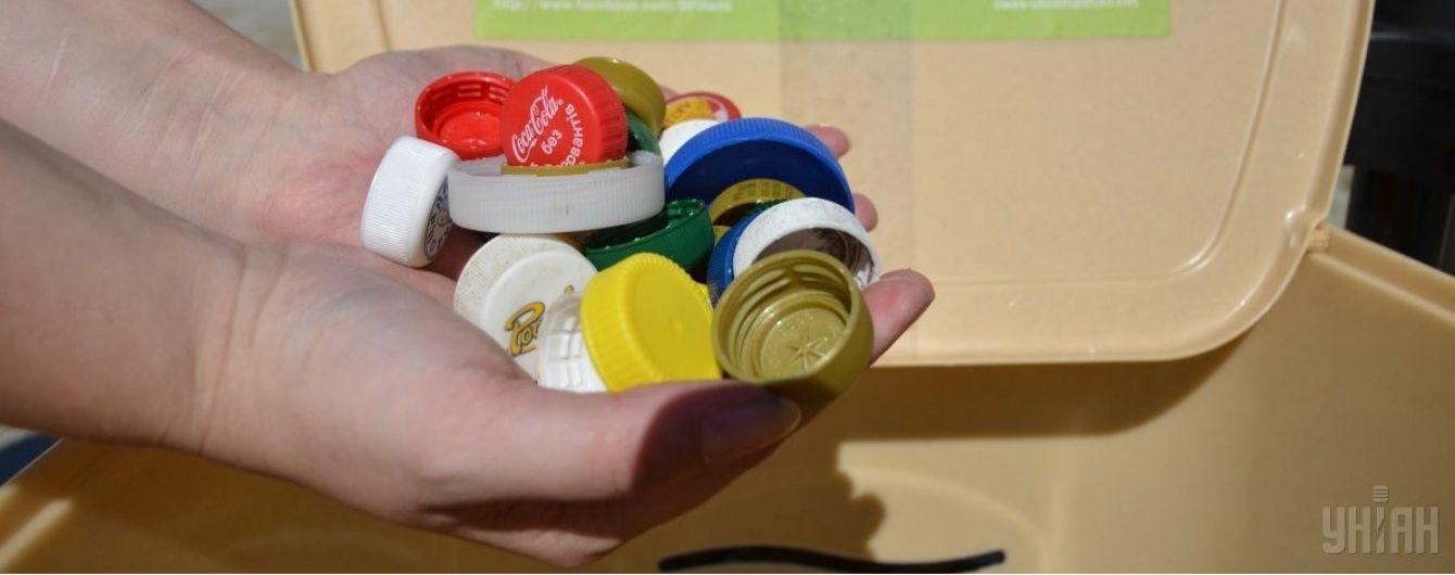 Рекордну кількість пластикових кришечок зібрали запорізькі волонтери для двох бійців