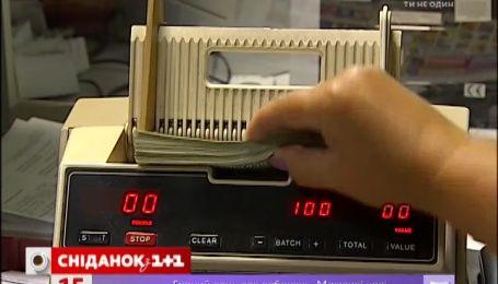 Комерційних банків в Україні поменшає