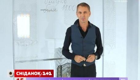 Експрес-урок української мови. Не лягайте «біля» 11 ночі спати