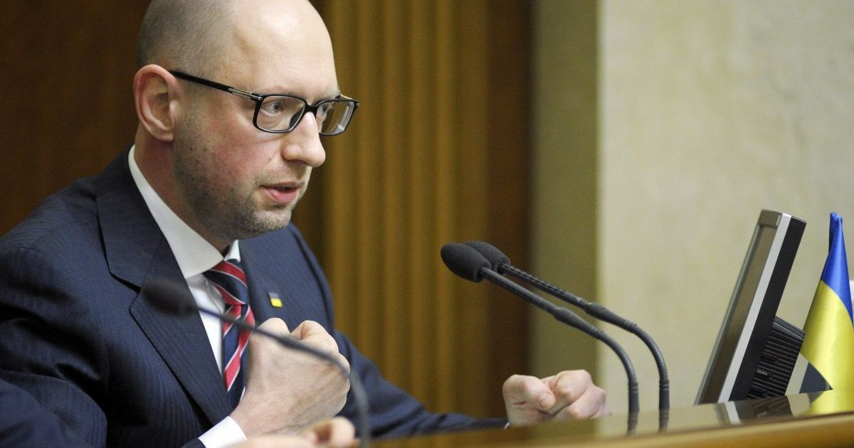 Яценюк заявил, что не будет баллотироваться на президентских выборах