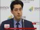 Розслідування щодо нерухомості Віталія Каська виділене в окреме провадження
