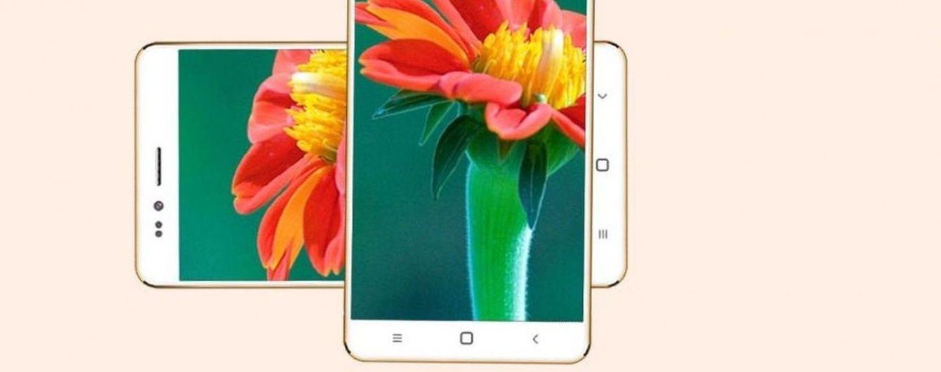 В Індії випустили найдешевший в світі смартфон